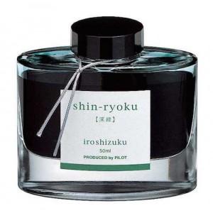 Stylo plume Guilloché Bleu Azur